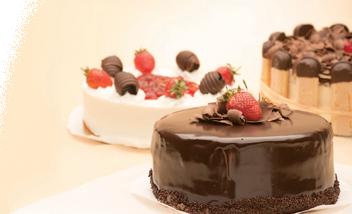 Best Bakery For Cakes